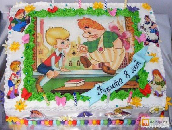 Картинки для тортов купить в спб