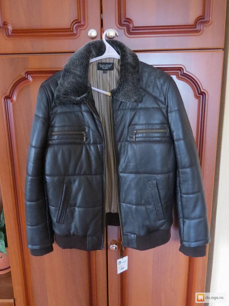 Кожаные Утепленные Куртки