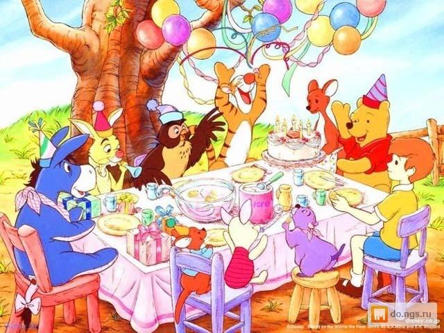 Поздравление с днем рождения мультфильм