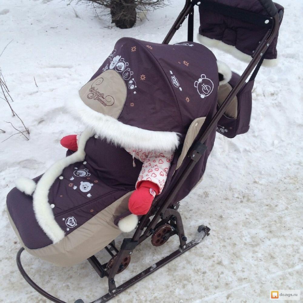 детские санки с колесами в новосибирске