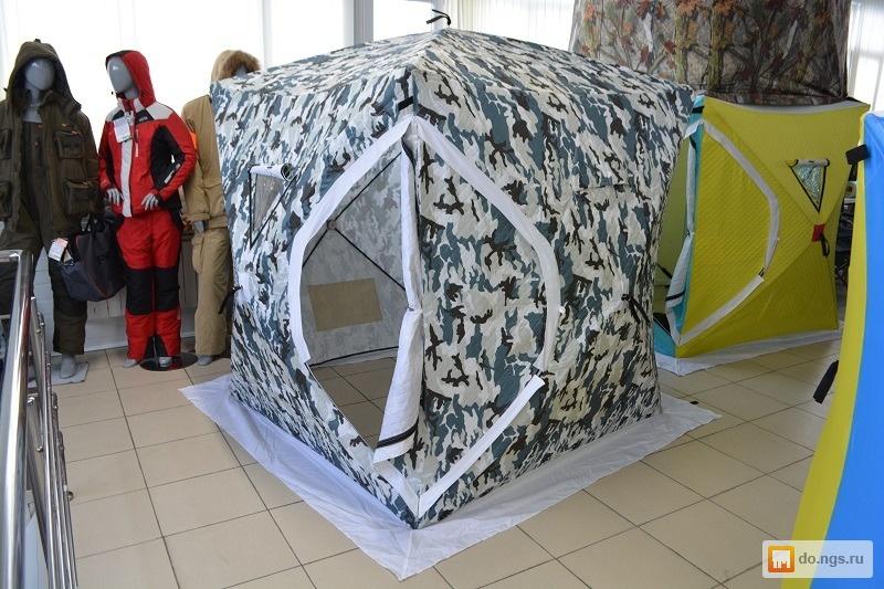 палатки для рыбалки новосибирск