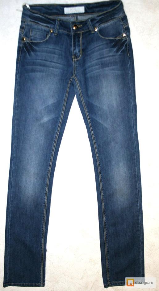 джинсы прямые женские
