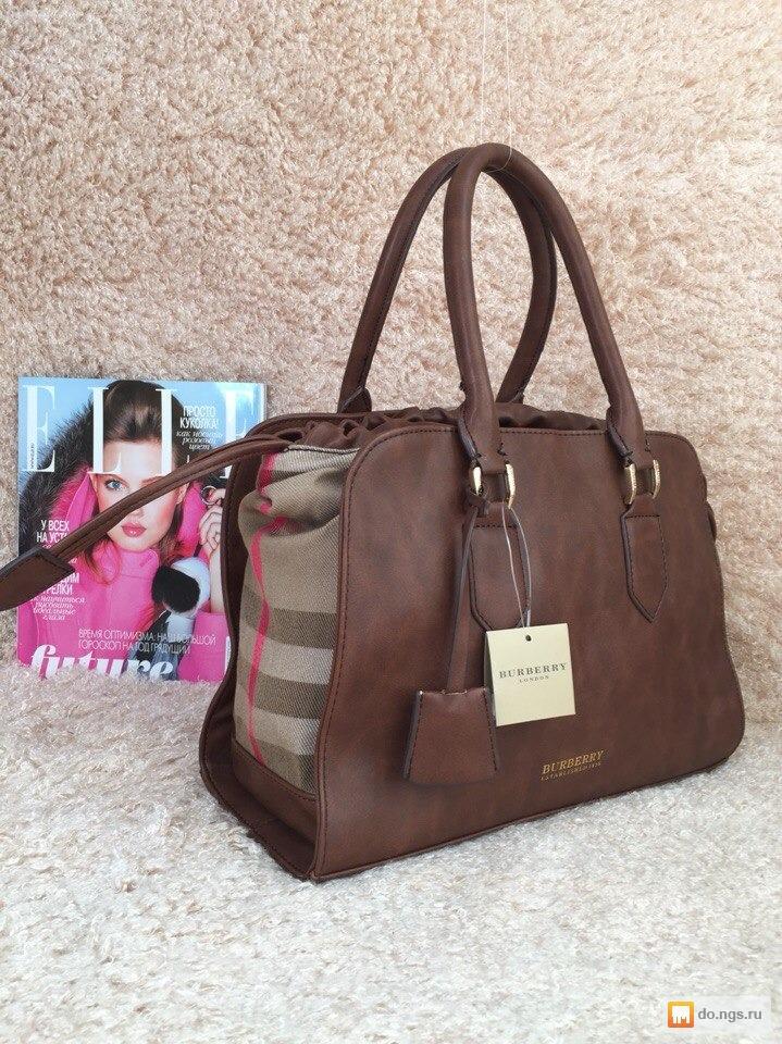 Купить копию сумки известных брендов