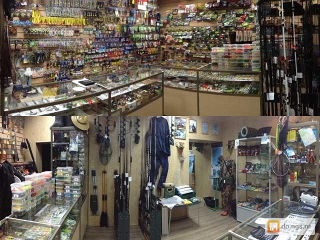 список рыболовных магазинов новосибирск