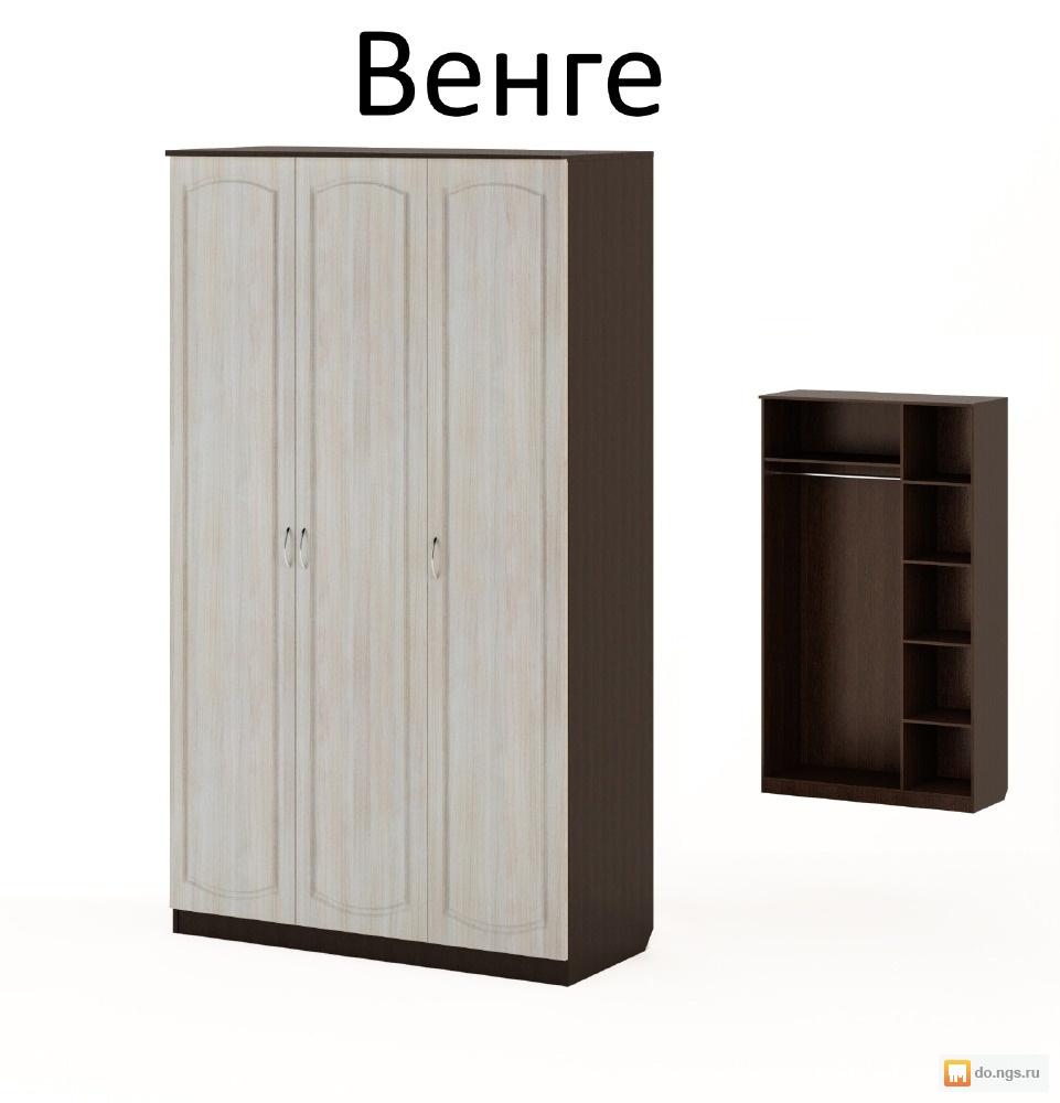 диваны новосибирской мебельной фабрики