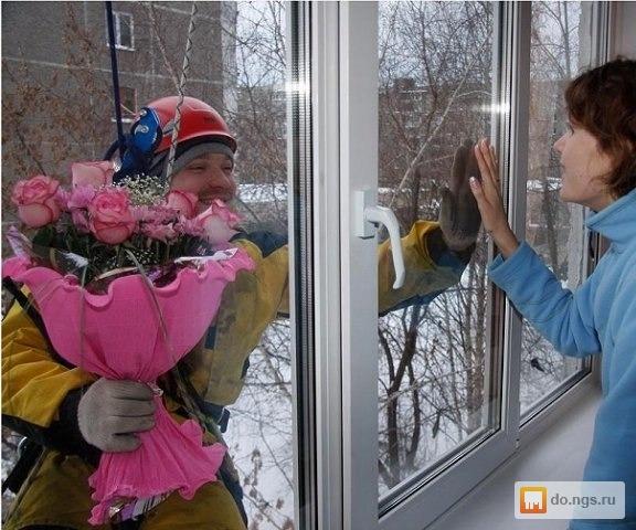 Окно с поздравлением