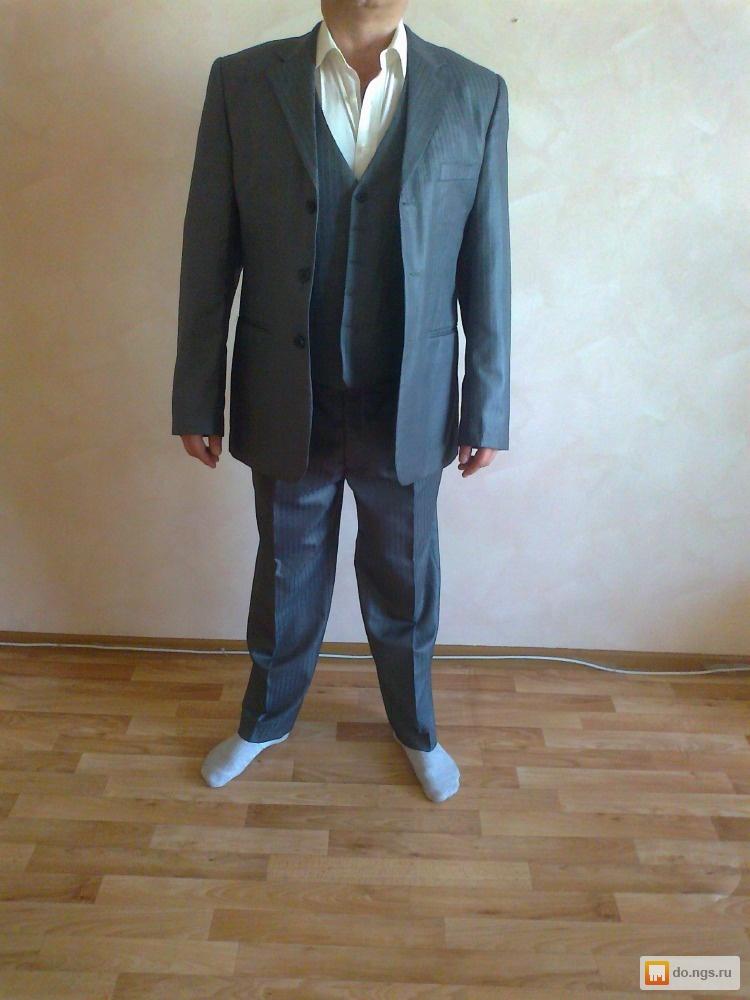 термобелье сидит мужской костюм большого размера в новосибирске предполагается