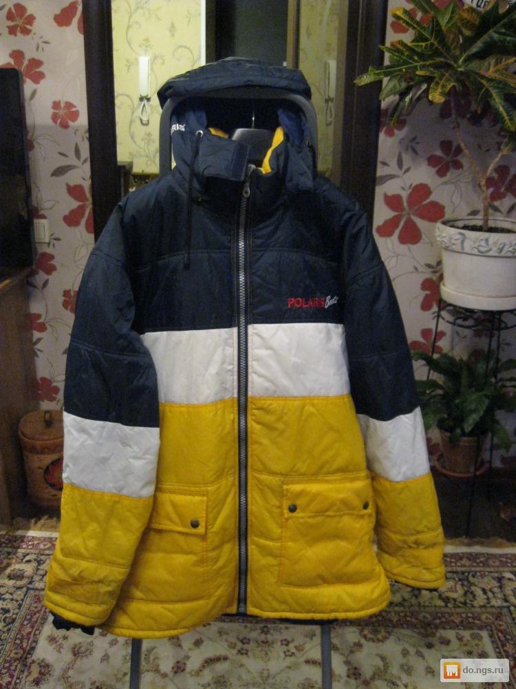 Где Можно Купить Куртку В Новосибирске