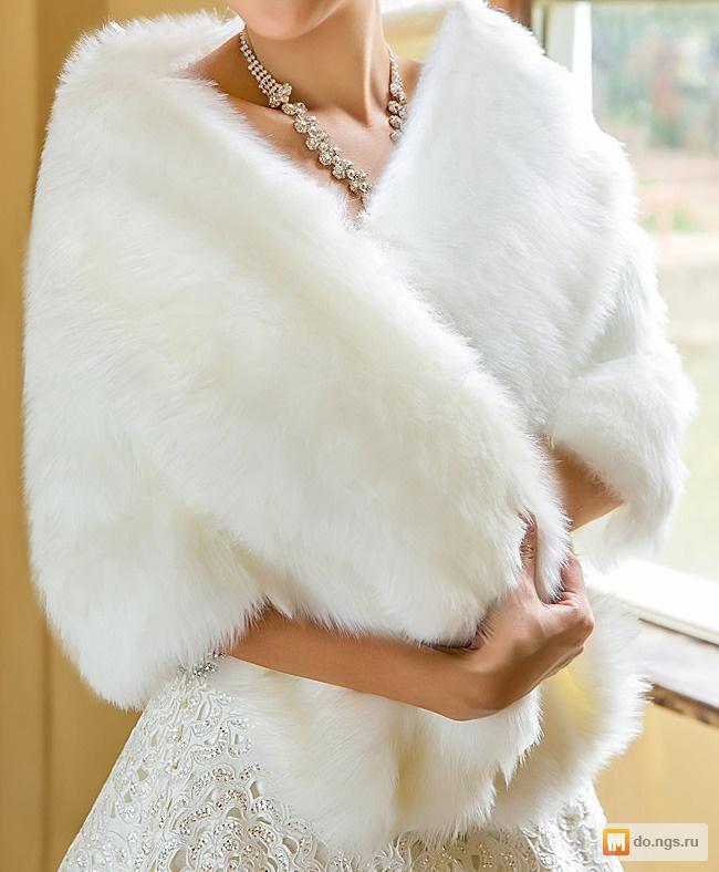 Свадебные шубки и накидки. Платья - бесплатные объявления в Новосибирске