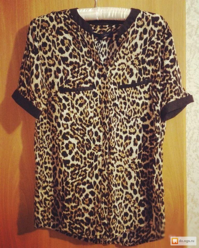 Леопардовые Блузки Фото В Новосибирске