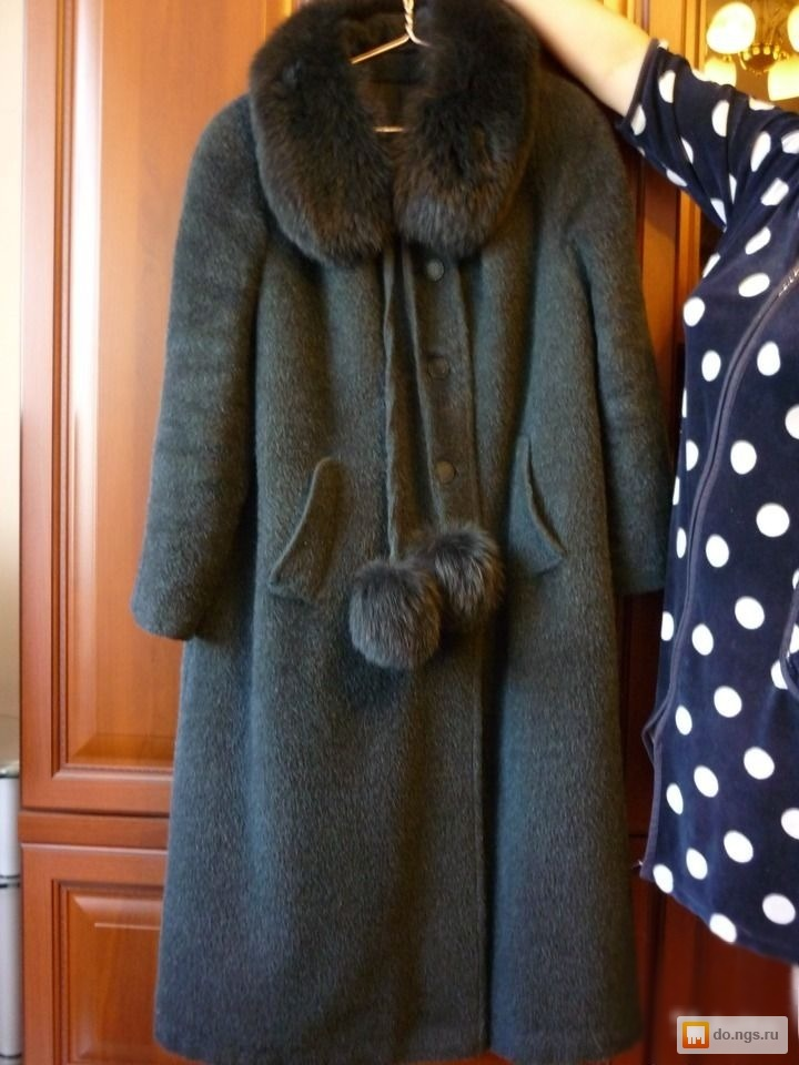 Верхняя Одежда В Новосибирске