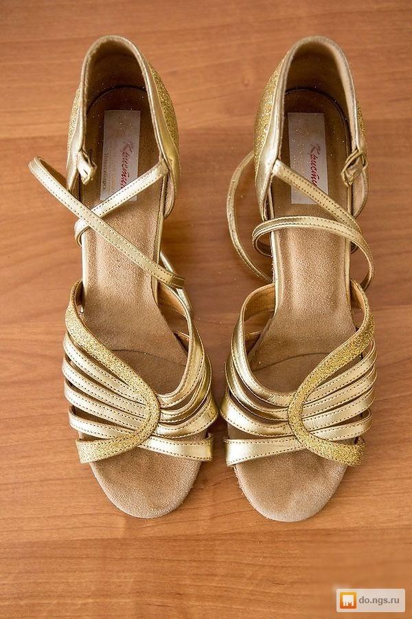 Vip Обувь