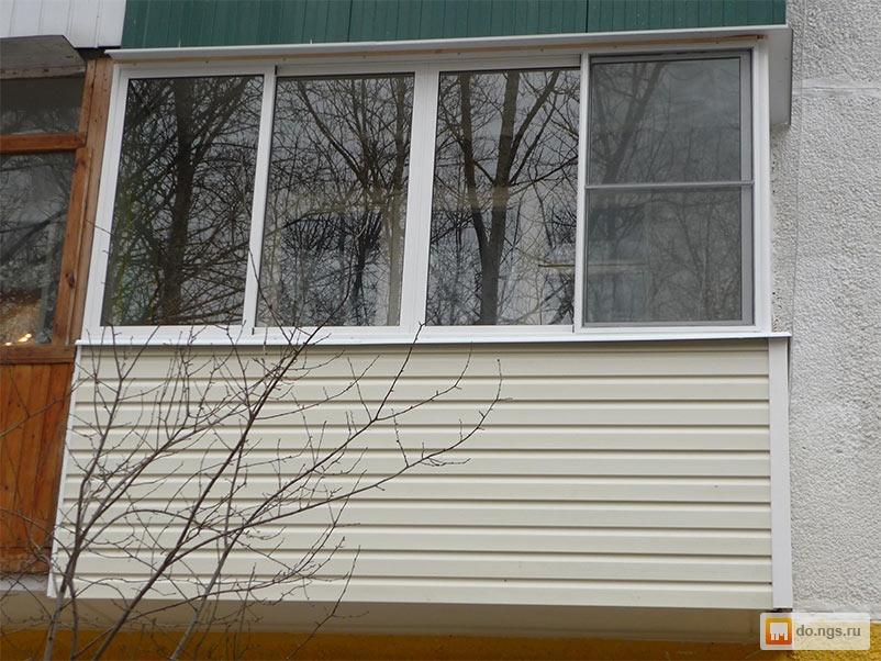 Балконы и лоджии.внешняя и внутренняя отделка. - ногинск - б.