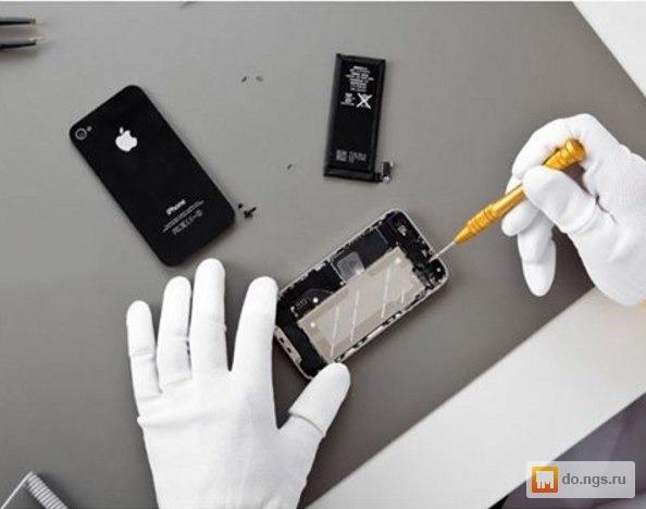 Как сделать диагностику айфон 5s 984