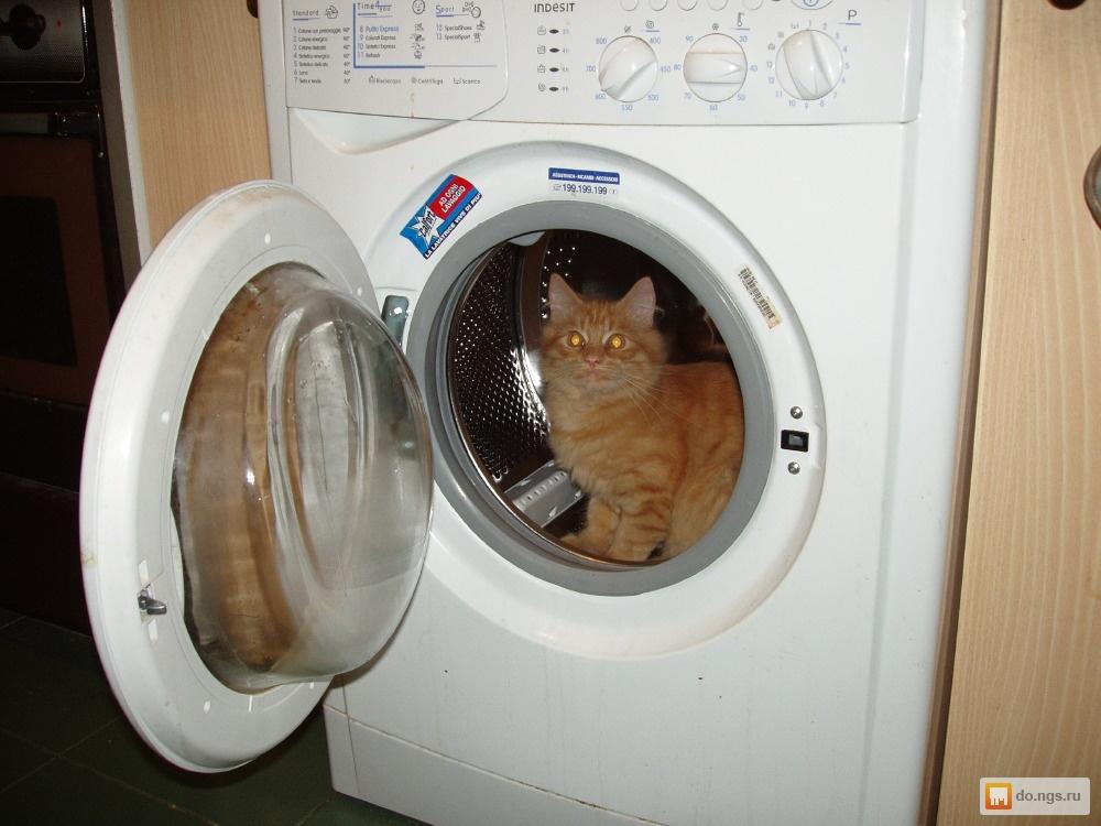 Ремонт стиральной машинки автомат