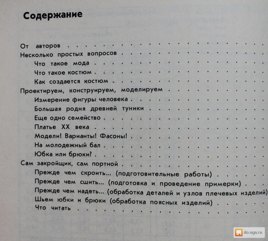 Вязание спицами / УЗОРЫ Записи в рубрике Вязание