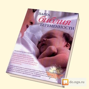 При первых днях беременности признаки