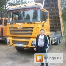 Работа нгс в новосибирске водителем кат б