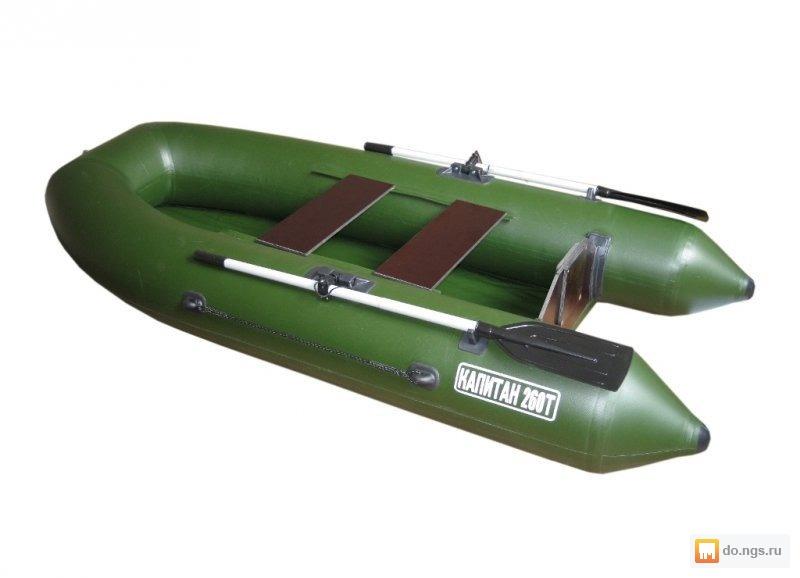 лодка шкипер а260нт навесной транец надувное дно