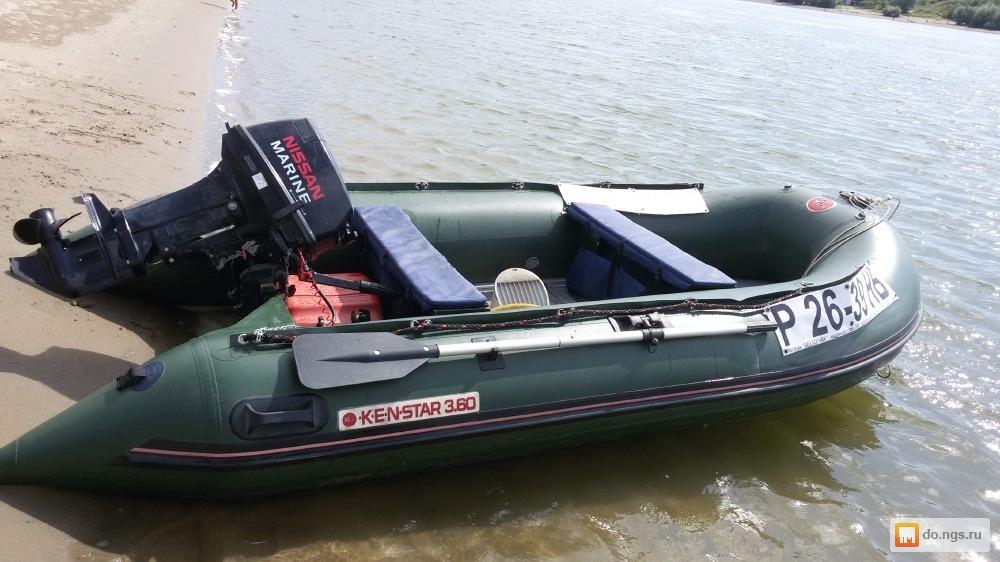 средства для обработки пвх лодки
