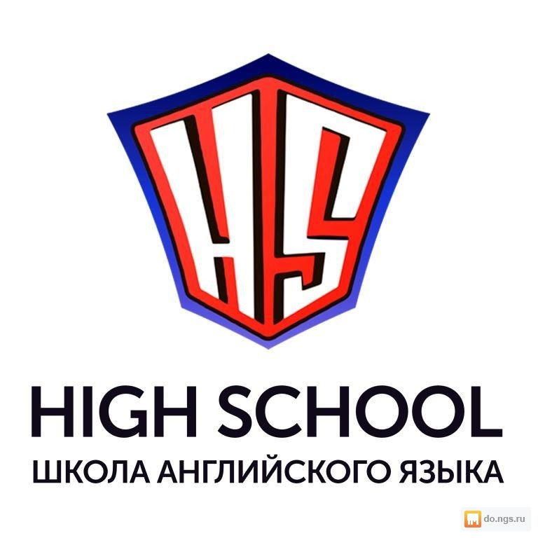 Нгс знакомства бесплатный сайт новосибирск моя страница