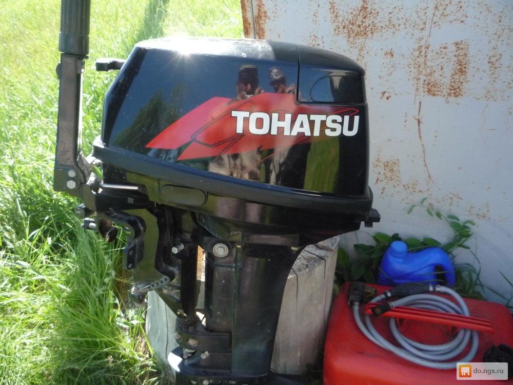 моторы для лодки в новосибирске цены