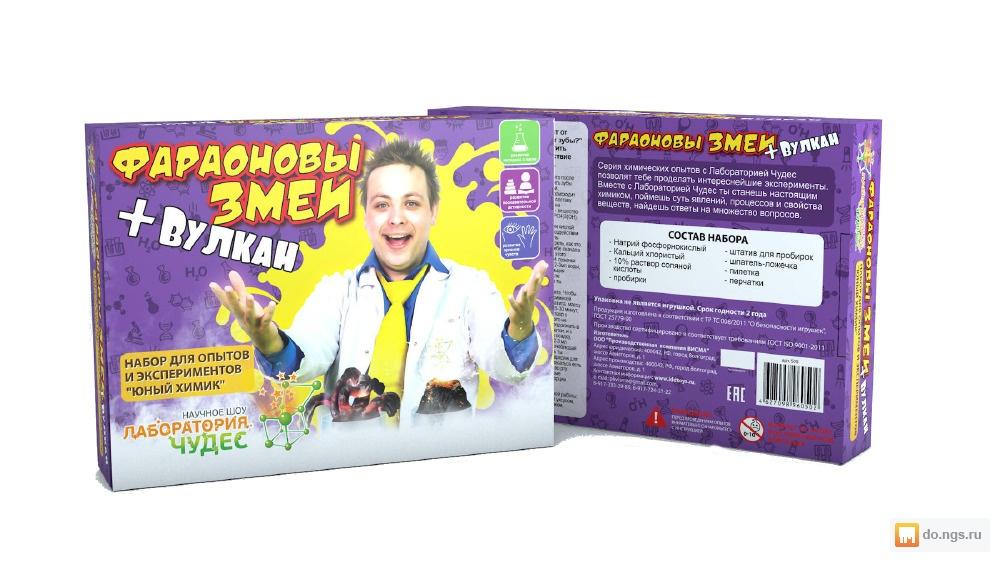 Набор юный химик как сделать фейерверк отзывы