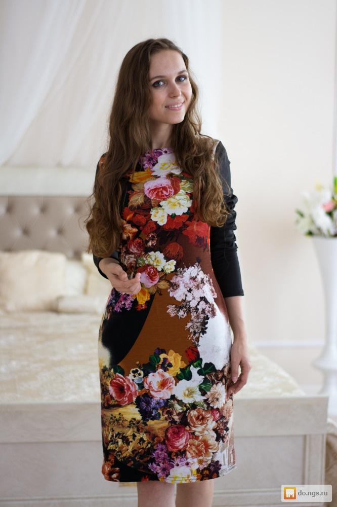 Женская Одежда Оптом Из Новосибирска