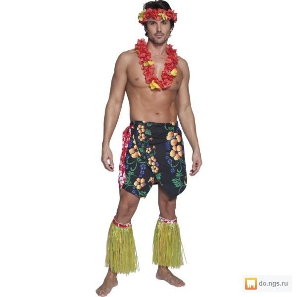 Как сделать гавайские костюмы
