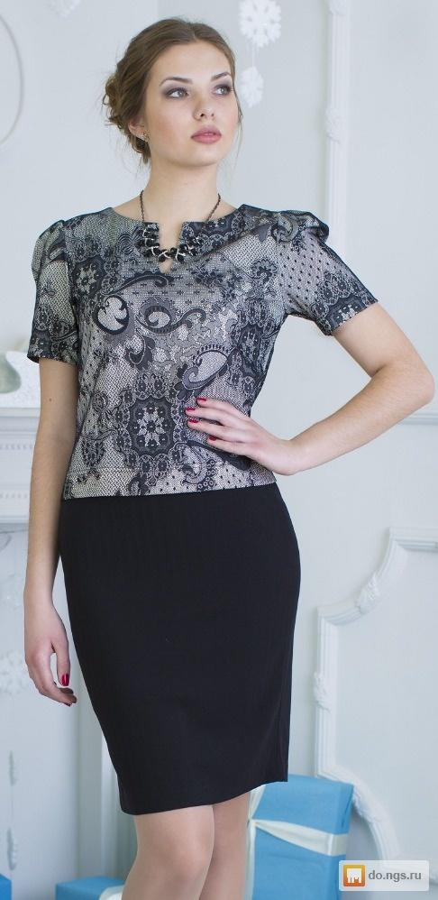 Женская Одежда От Российских Производителей Оптом По России