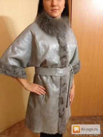 Снежная Королева Дубленки Женские