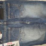 Новые джинсы на мальчика. Рост 122, Новосибирск