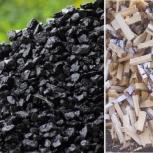 Уголь, дрова, бесплатная доставка, Новосибирск