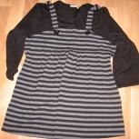Продам блузку для беременной серая в черную полоску с завязками сзади, Новосибирск