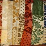 Продам кусочки мебельной ткани, Новосибирск