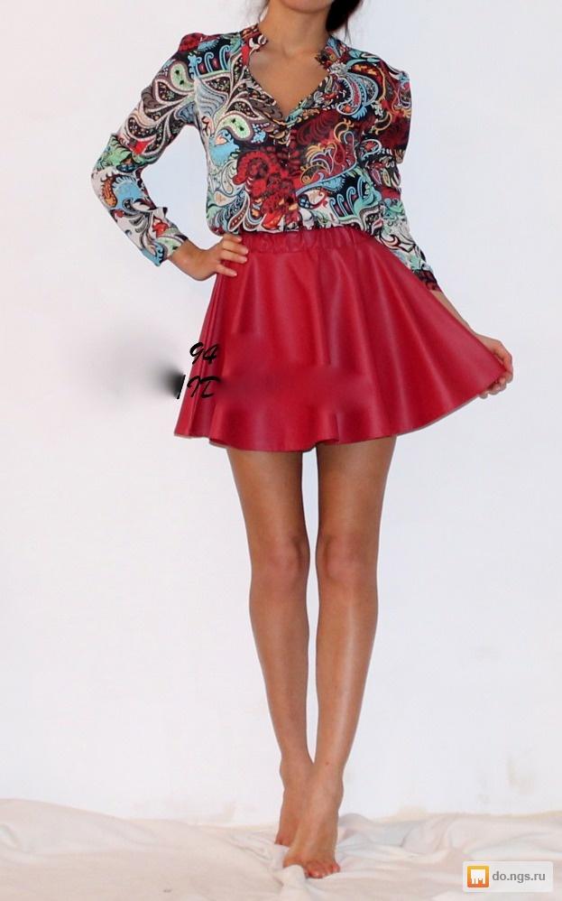 Модные Блузки 2014 Купить В Новосибирске