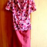 Юбка и блузка. Размер 52, Новосибирск