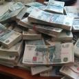 Деньги с залогом и без залога низкий процент, Новосибирск