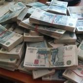 Деньги с залогом под низкий процент, Новосибирск