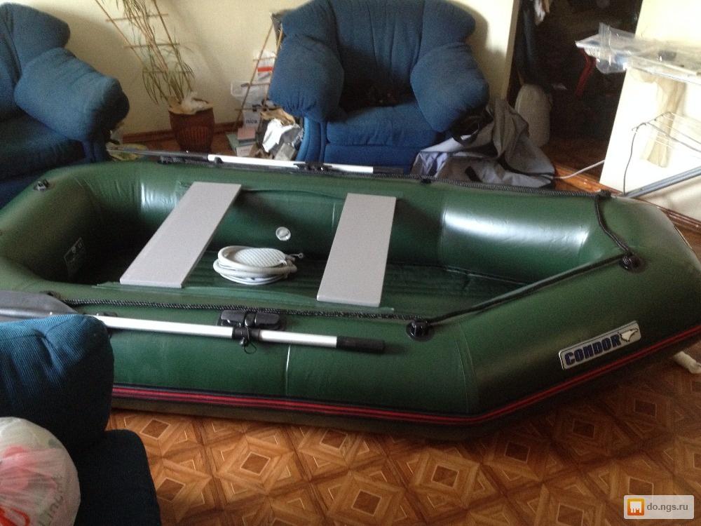 лодки резиновые цена новосибирск