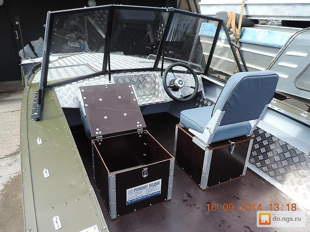 Сиденья на лодку казанка своими руками