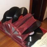 Продам патифонные пластинки. 30-50-х годов., Новосибирск