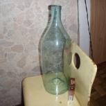 Четверть бутыль старинная, Новосибирск