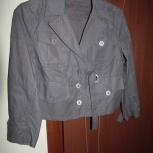 Укороченный пиджак р-р 42, Новосибирск