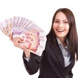 Поможем вам в решении вопроса с задолжностью перед банками, Новосибирск