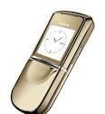 Срочно куплю телефон Nokia 8800, Новосибирск