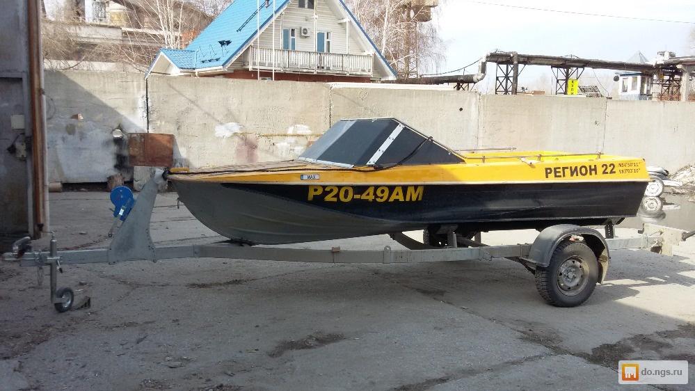продам прицеп для лодки новосибирск