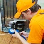 Срочный ремонт холодильников всех моделей на дому, Новосибирск
