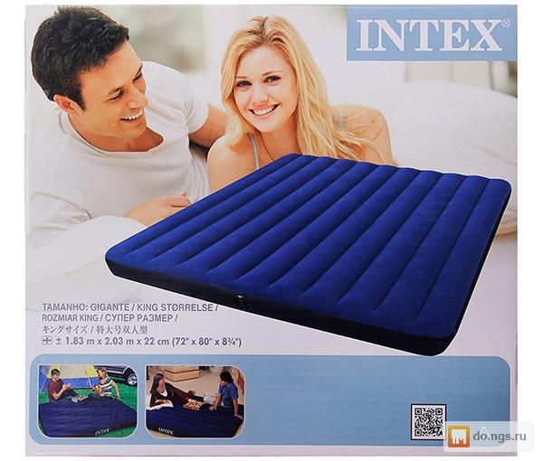 Intex 66770 двуспальный надувной матрас(матрац) с подголовником classic 183х203х30см(без насоса)