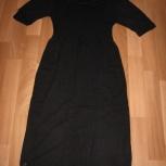 Продам платье для беременной черное с коротким рукавом, Новосибирск